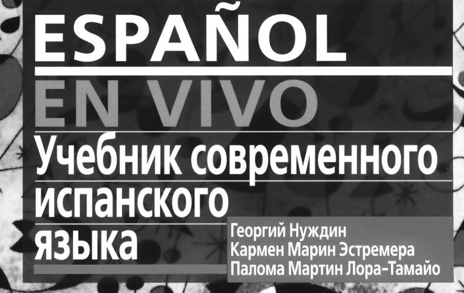 """""""Me cago en la hostia"""": El español de verdad"""