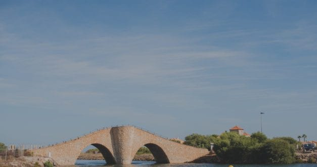 El Puente de la Risa